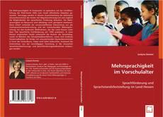 Buchcover von Mehrsprachigkeit im Vorschulalter