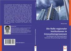 Die Rolle regionaler Institutionen in Innovationsprozessen的封面