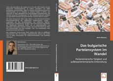 Обложка Das bulgarische Parteiensystem im Wandel