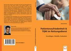 Patientenzufriedenheit & TQM im Rettungsdienst的封面