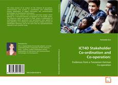 Обложка ICT4D Stakeholder Co-ordination and Co-operation: