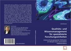 Обложка Qualitäts- und Wissensmanagement für spezialisierte Forschungseinheiten