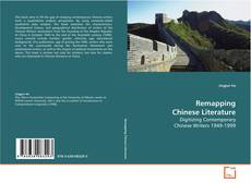 Обложка Remapping Chinese Literature