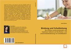 Bookcover of Bindung und Schulleistung