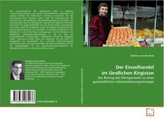 Buchcover von Der Einzelhandel im ländlichen Kirgistan