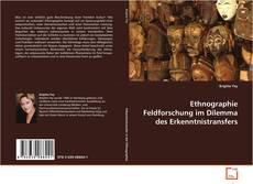 Ethnographie Feldforschung im Dilemma des Erkenntnistransfers的封面