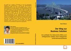 Обложка Der Weg zur Business Solution