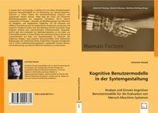 Buchcover von HF: Kognitive Benutzermodelle in der Systemgestaltung