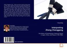 Capa do livro de Interpreting Zheng Chenggong