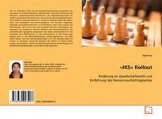 «IKS» Rollout的封面