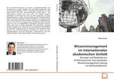 Bookcover of Wissensmanagement im internationalen akademischen Umfeld