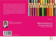 Обложка Bildverwendung im Deutschunterricht