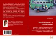 Indienratgeber für Reisetechniker的封面