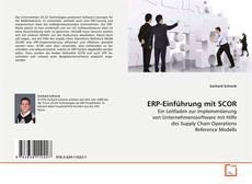 Обложка ERP-Einführung mit SCOR