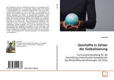 Обложка Geschäfte in Zeiten der Globalisierung