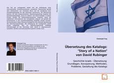 "Обложка Übersetzung des Katalogs: ""Story of a Nation"" von David Rubinger"