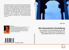 Capa do livro de Die thematische Einstellung