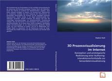 3D Prozessvisualisierung im Internet的封面