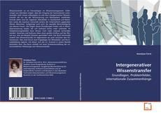 Buchcover von Intergenerativer Wissenstransfer