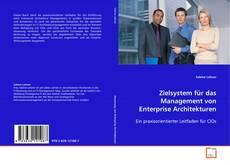 Zielsystem für das Management von Enterprise Architekturen的封面