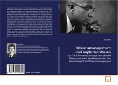 Обложка Wissensmanagement und implizites Wissen