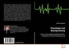 Обложка Physiologie und Beanspruchung