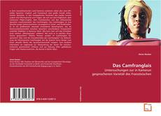 Bookcover of Das Camfranglais