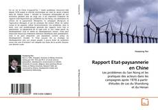 Обложка Rapport Etat-paysannerie en Chine