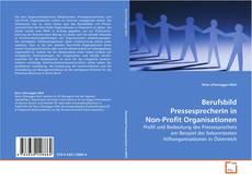 Обложка Berufsbild PressesprecherIn in Non-Profit Organisationen