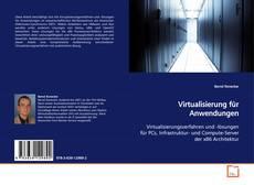 Обложка Virtualisierung für Anwendungen