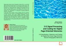Обложка 2-D Signal Processing and Coding for Digital Page- Oriented Memories