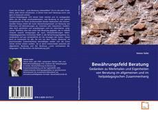 Capa do livro de Bewährungsfeld Beratung