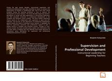 Обложка Supervision and Professional Development