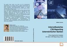 Internetbasiertes CSR-Reporting österreichischer Banken的封面