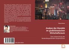 Bookcover of Analyse des Wandels im großchinesischen Wirtschaftsraum