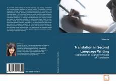 Обложка Translation in Second Language Writing