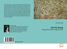 Bookcover of Dai Pai Dong