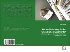 """Buchcover von Der endliche Weg in der """"Unendlichen Geschichte"""""""