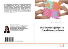 Обложка Wissensmanagement in Franchisunternehmen