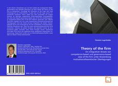 Bookcover of Theory of the firm