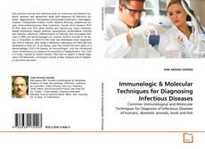 Обложка Immunologic
