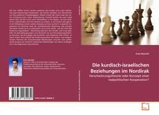 Die kurdisch-israelischen Beziehungen im Nordirak的封面