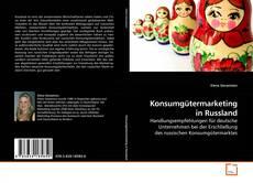 Обложка Konsumgütermarketing in Russland