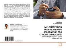 Portada del libro de IMPLEMENTATION OF HANDWRITING RECOGNITION FOR ETHIOPIC CHARACTERS