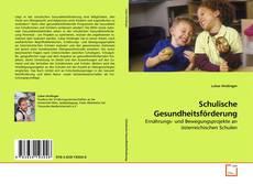 Обложка Schulische Gesundheitsförderung