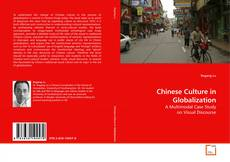 Обложка Chinese Culture in Globalization