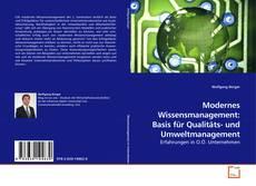 Buchcover von Modernes Wissensmanagement: Basis für Qualitäts- und Umweltmanagement