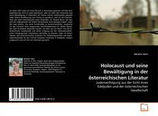 Обложка Holocaust und seine Bewältigung in der österreichischen Literatur