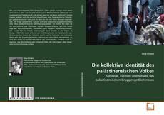 Обложка Die kollektive Identität des palästinensischen Volkes