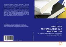 Обложка ASPECTS OF MISTRANSLATION IN A RELIGIOUS TEXT
